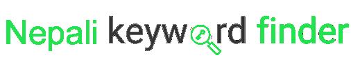 Nepali Keyword Research Tool
